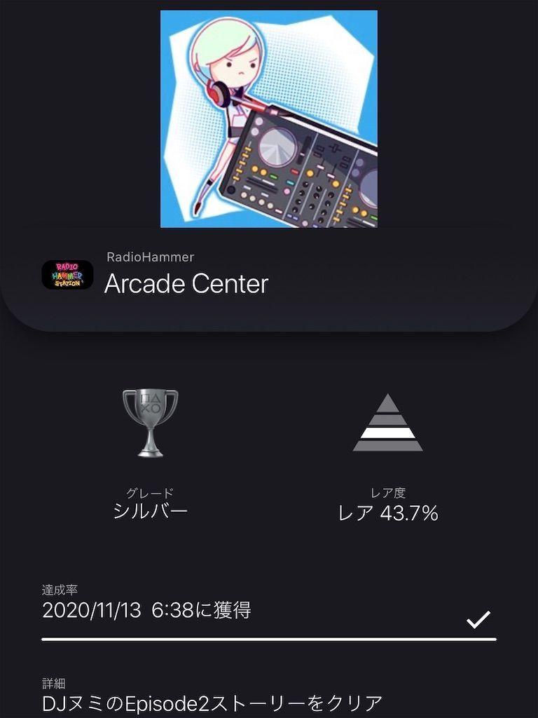 f:id:tatsutatsu2150:20201113064004j:plain