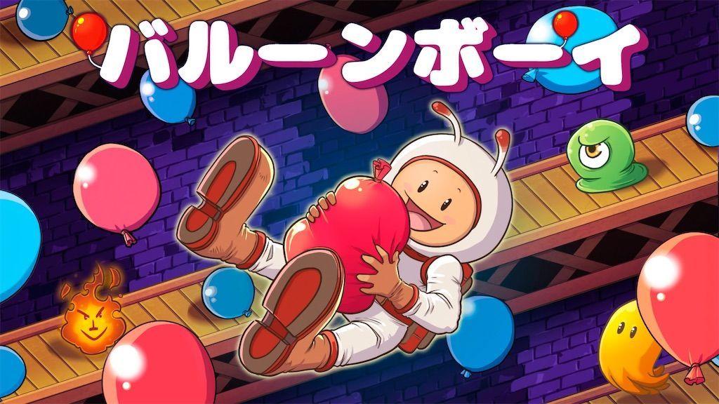 f:id:tatsutatsu2150:20201115235640j:plain