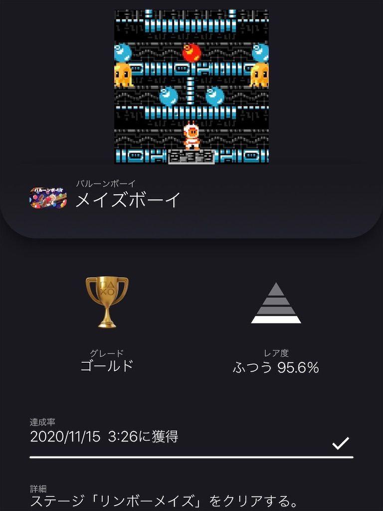 f:id:tatsutatsu2150:20201117013051j:plain