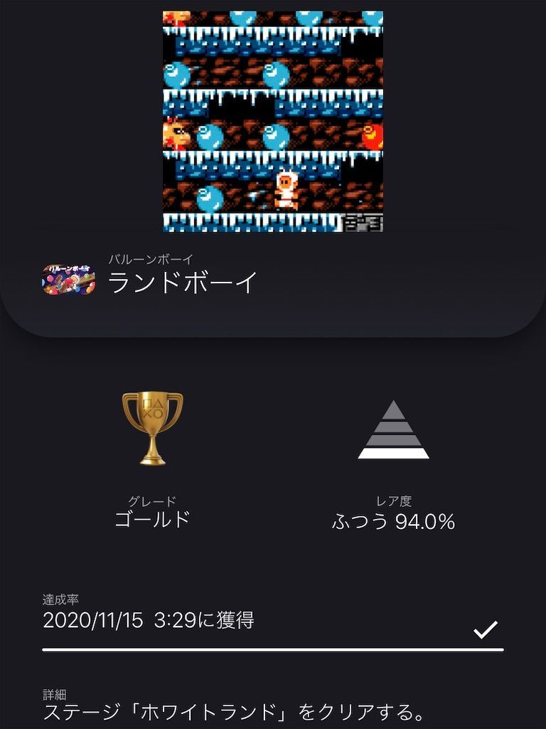 f:id:tatsutatsu2150:20201117013241j:plain