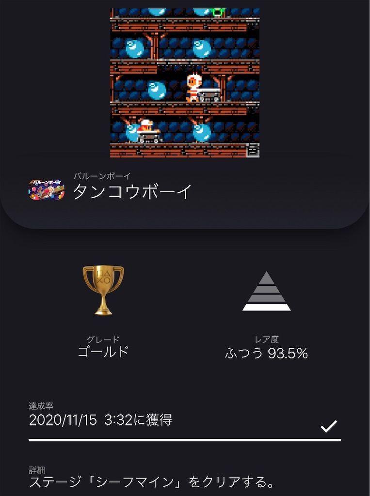 f:id:tatsutatsu2150:20201117013528j:plain