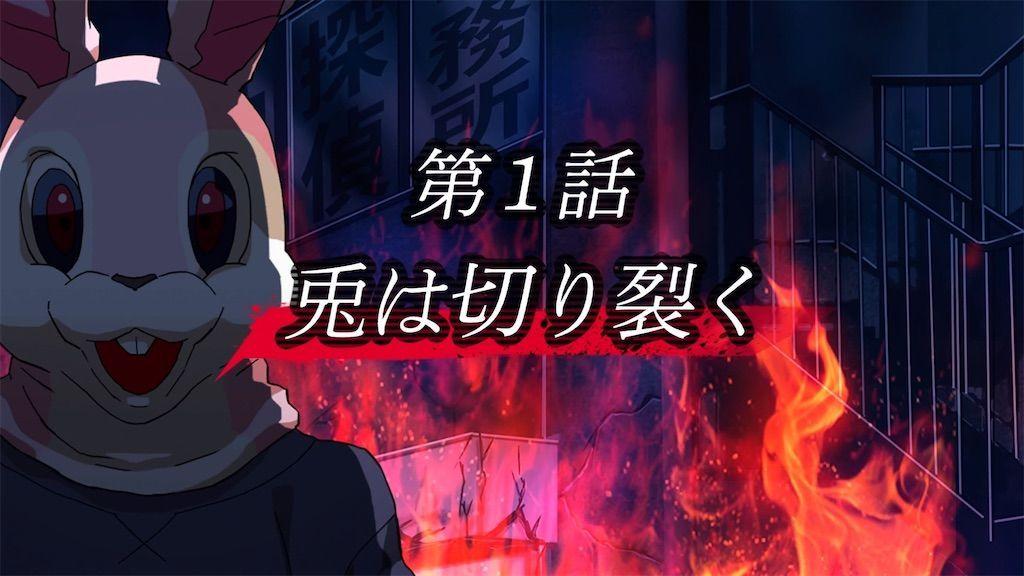 f:id:tatsutatsu2150:20201117015951j:plain