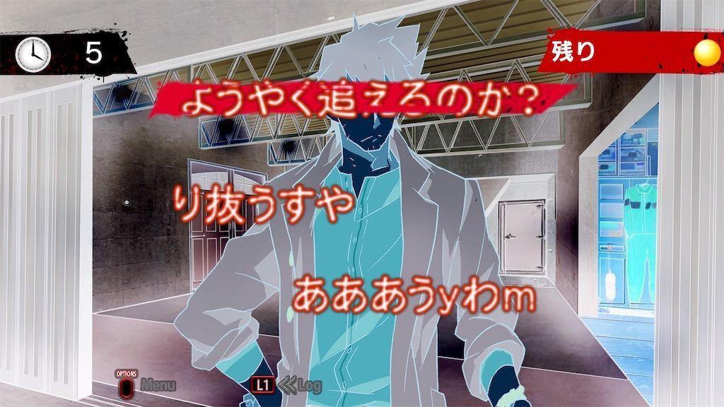 f:id:tatsutatsu2150:20201117022959j:plain