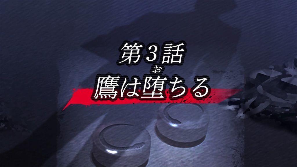 f:id:tatsutatsu2150:20201118020459j:plain