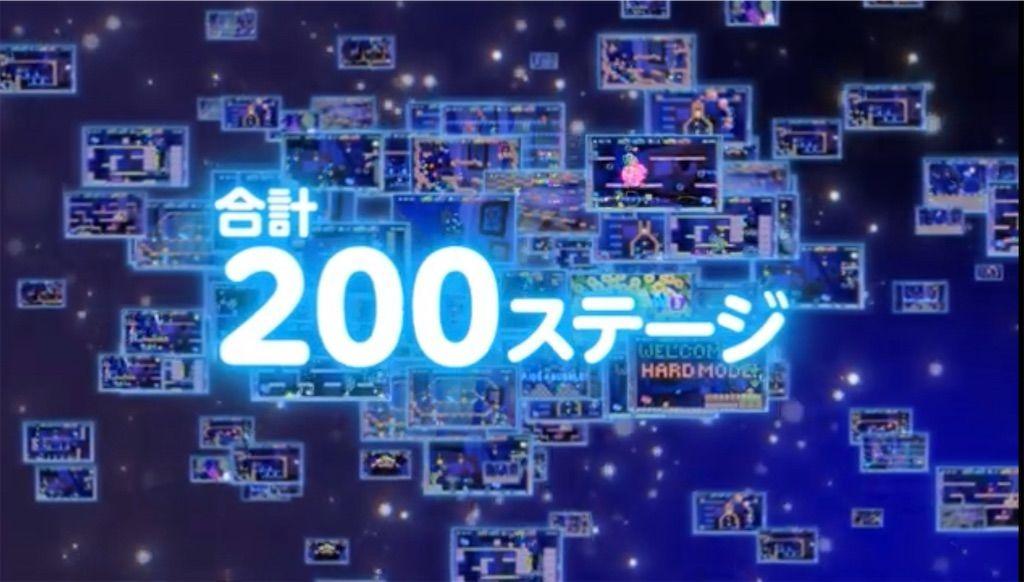 f:id:tatsutatsu2150:20201118083259j:plain