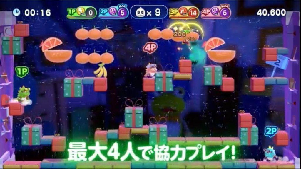 f:id:tatsutatsu2150:20201118083322j:plain