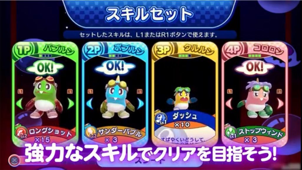 f:id:tatsutatsu2150:20201118083326j:plain