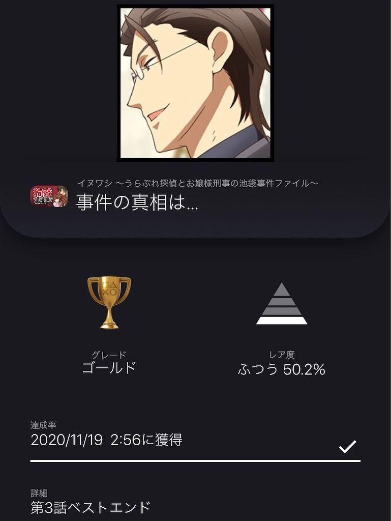 f:id:tatsutatsu2150:20201119025711j:plain