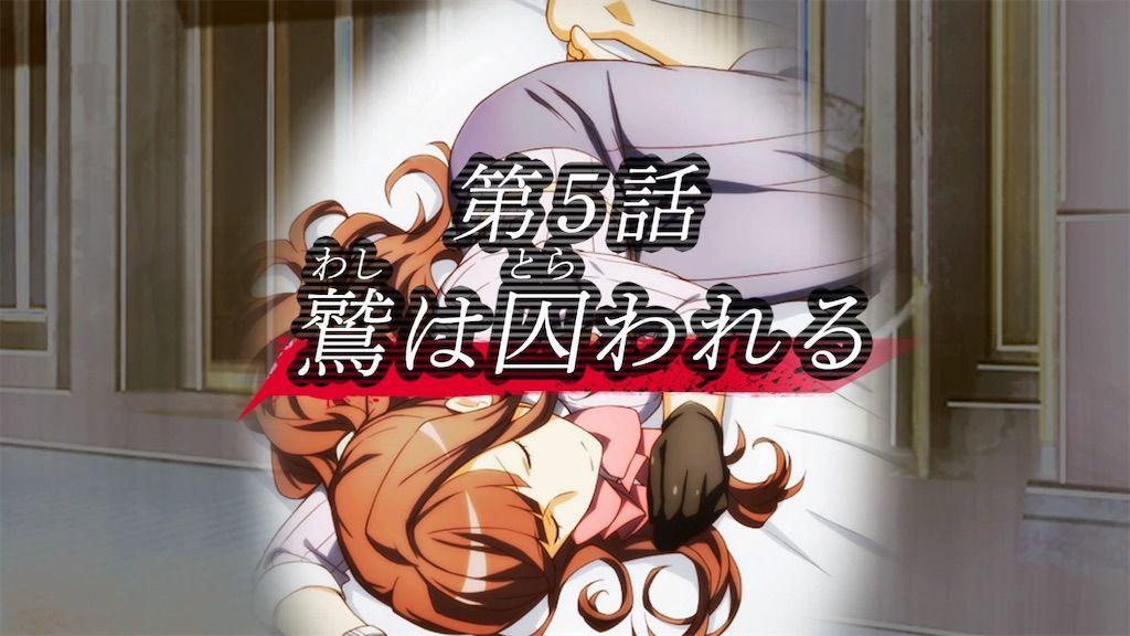 f:id:tatsutatsu2150:20201119033201j:plain