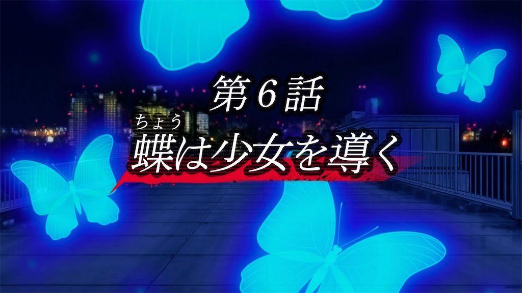 f:id:tatsutatsu2150:20201119042734j:plain