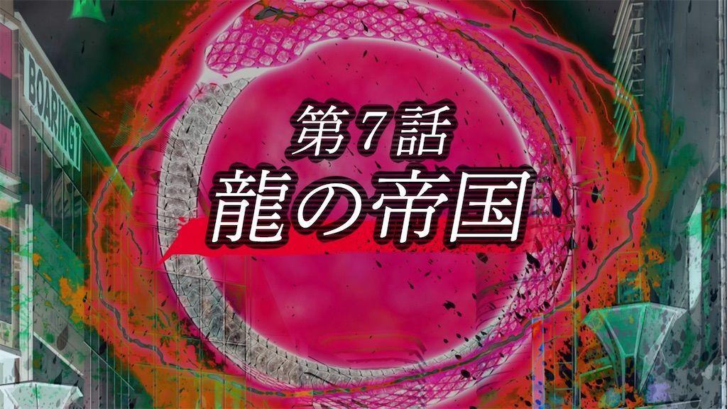 f:id:tatsutatsu2150:20201119060702j:plain