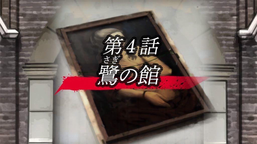 f:id:tatsutatsu2150:20201119060941j:plain