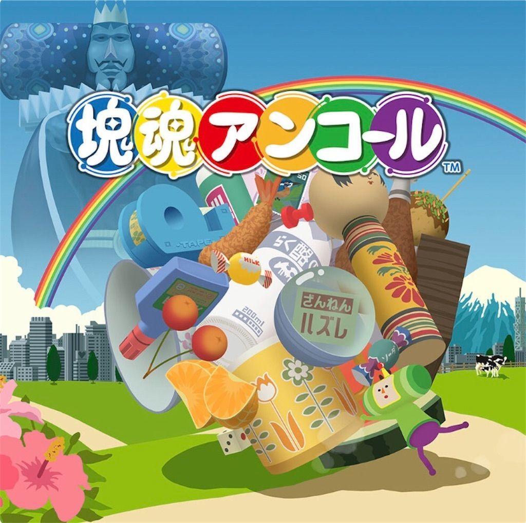 f:id:tatsutatsu2150:20201119074650j:plain