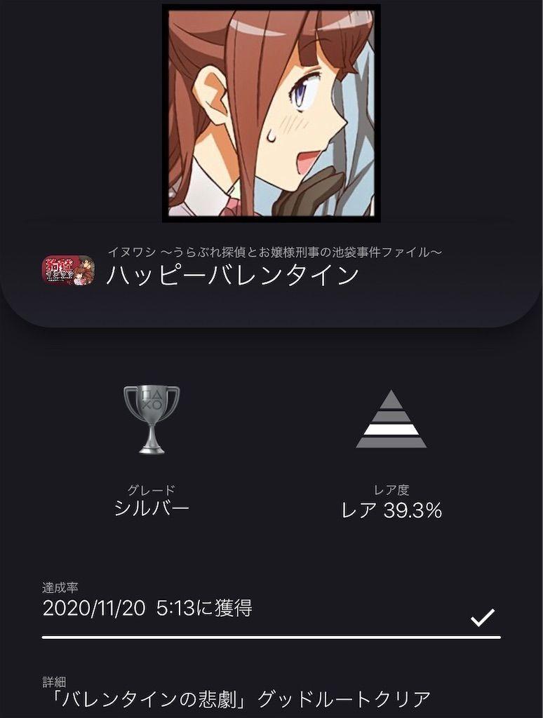 f:id:tatsutatsu2150:20201120051336j:plain