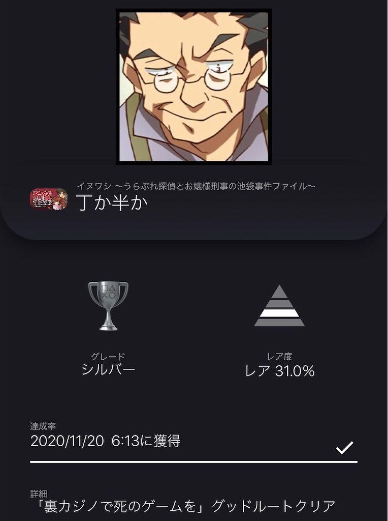 f:id:tatsutatsu2150:20201120061432j:plain