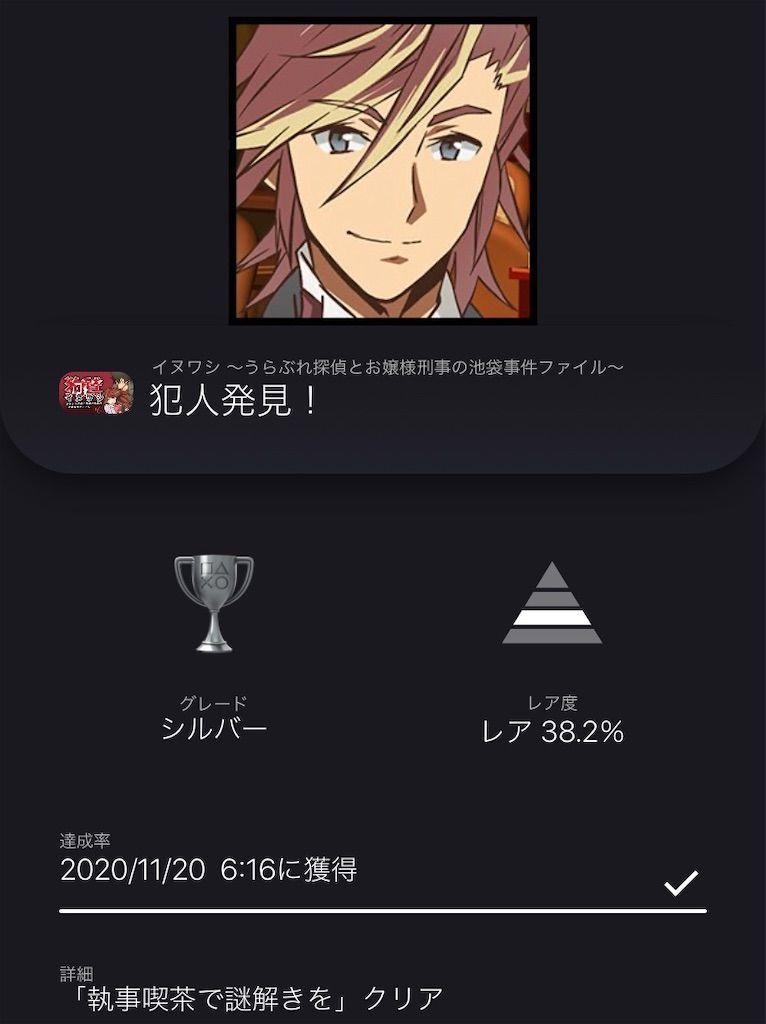 f:id:tatsutatsu2150:20201120061703j:plain