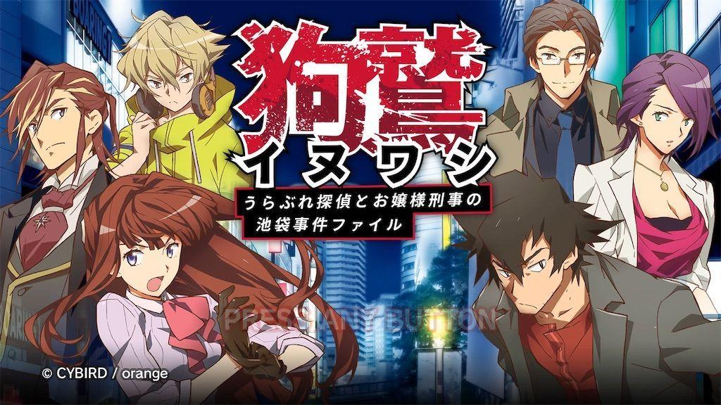 f:id:tatsutatsu2150:20201120122012j:plain