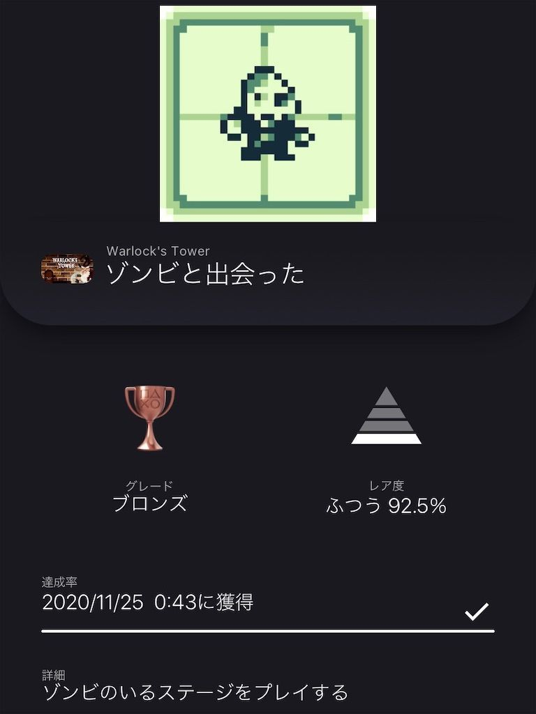 f:id:tatsutatsu2150:20201125004558j:plain