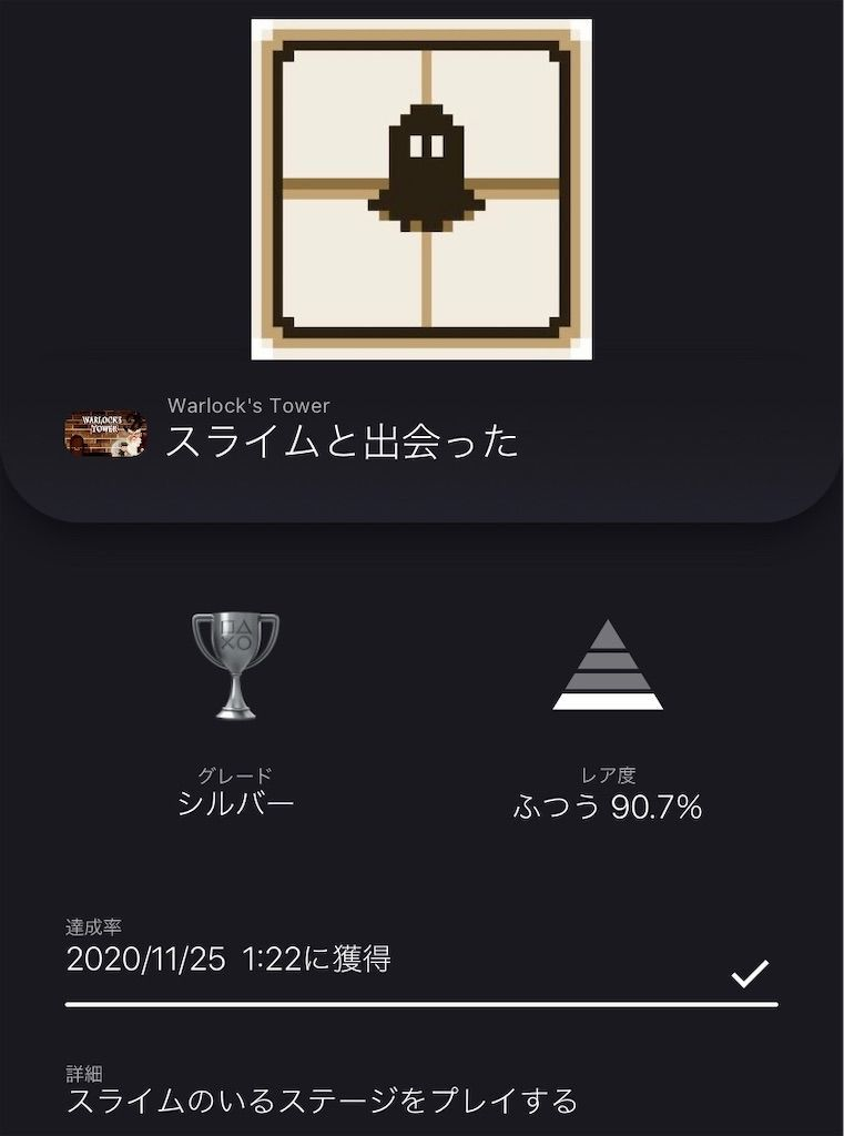 f:id:tatsutatsu2150:20201125012342j:plain