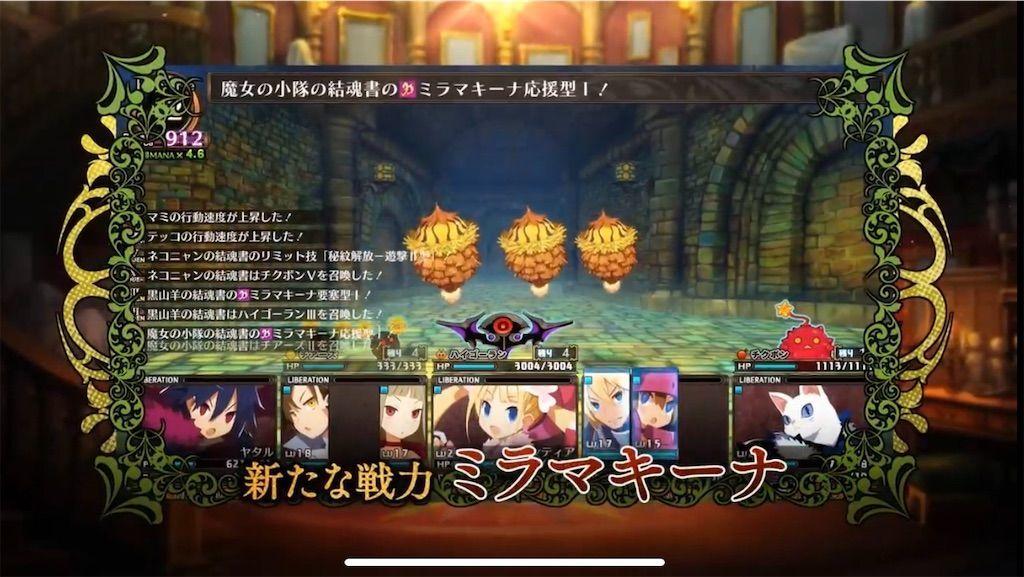 f:id:tatsutatsu2150:20201126033800j:plain