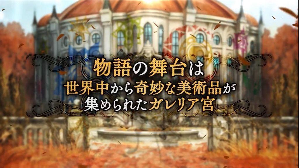 f:id:tatsutatsu2150:20201126033817j:plain