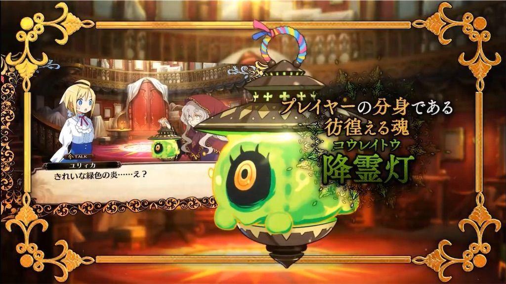 f:id:tatsutatsu2150:20201126033848j:plain