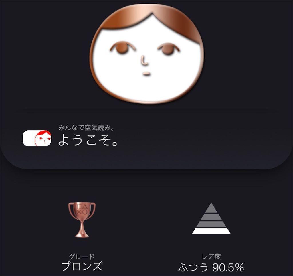 f:id:tatsutatsu2150:20201206094638j:plain