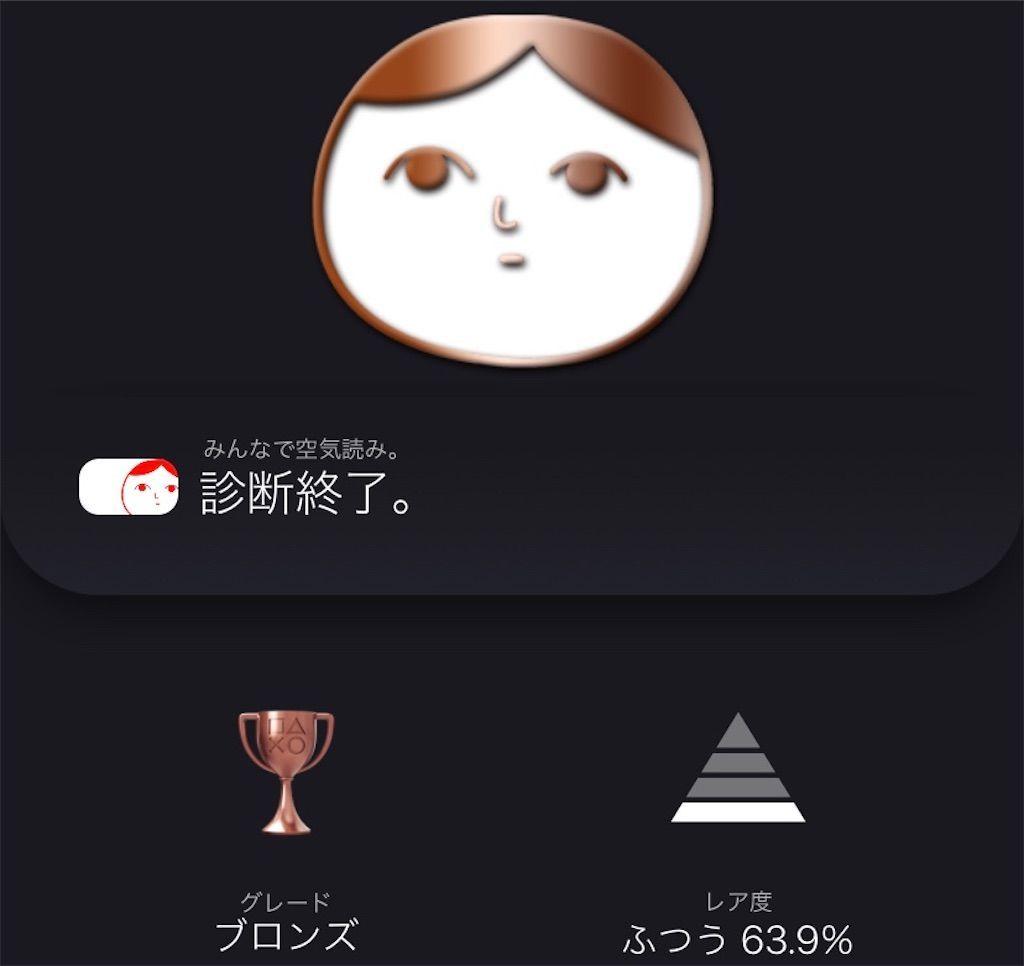 f:id:tatsutatsu2150:20201206094647j:plain