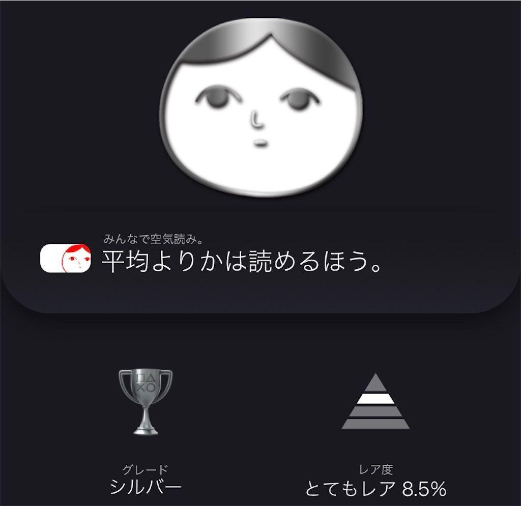 f:id:tatsutatsu2150:20201206220946j:plain