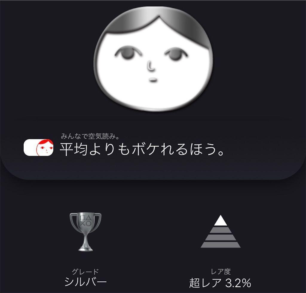 f:id:tatsutatsu2150:20201206232203j:plain