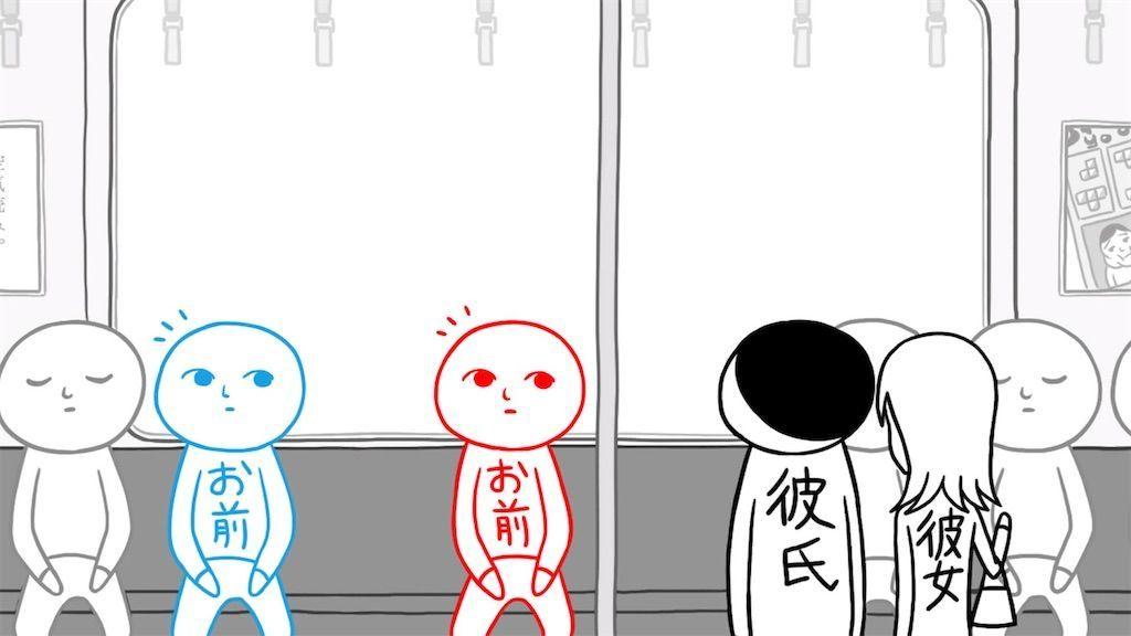 f:id:tatsutatsu2150:20201207011955j:plain