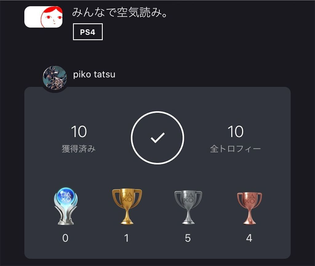 f:id:tatsutatsu2150:20201207013314j:plain