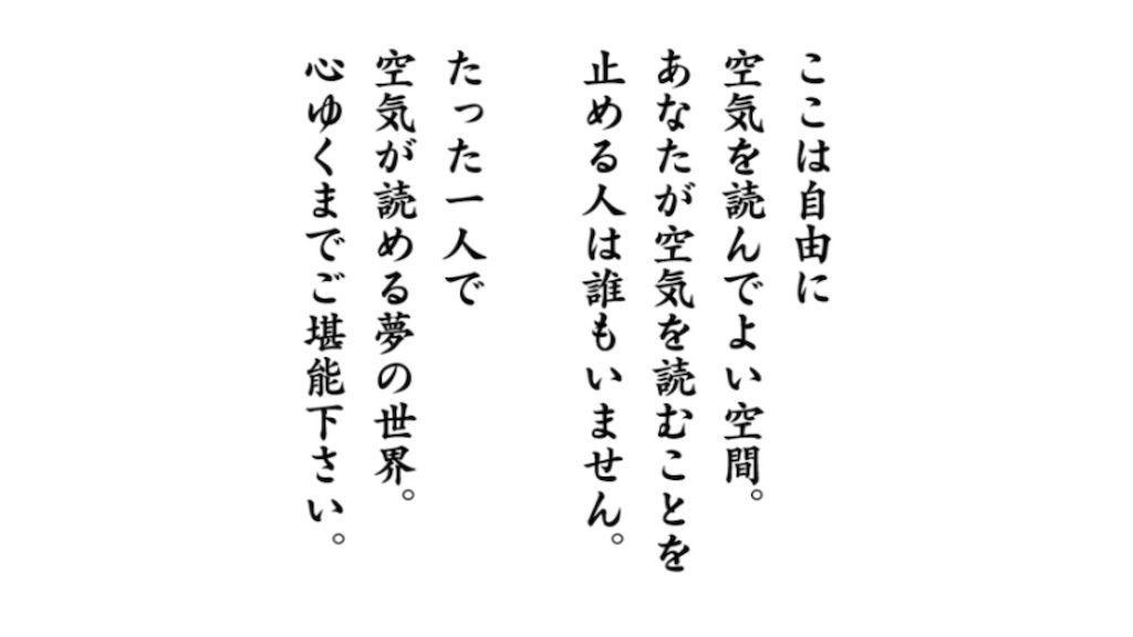 f:id:tatsutatsu2150:20201207015738j:plain