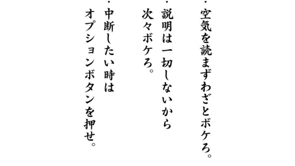 f:id:tatsutatsu2150:20201207015859j:plain