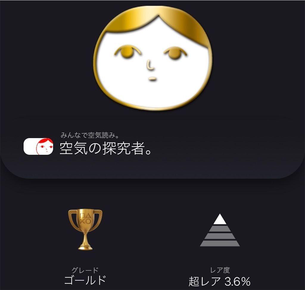 f:id:tatsutatsu2150:20201207020005j:plain