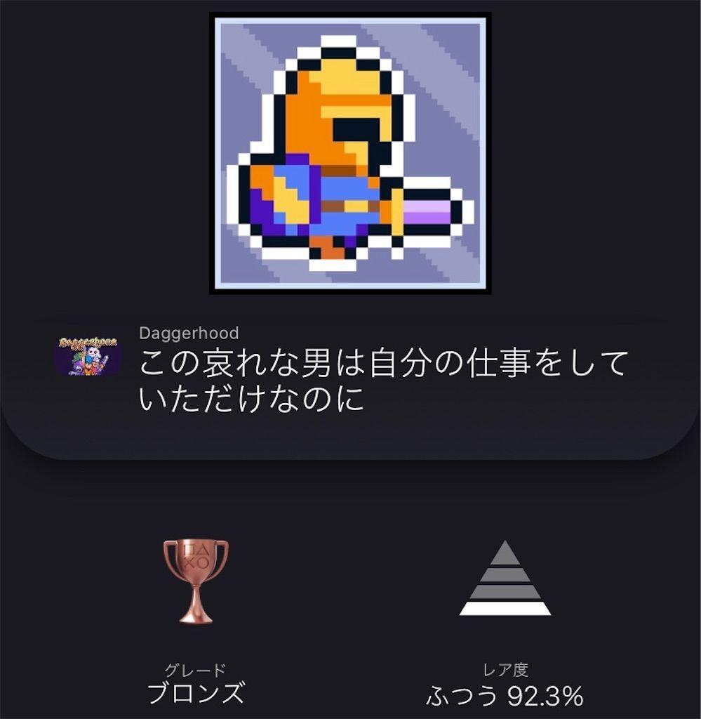 f:id:tatsutatsu2150:20201209004212j:plain