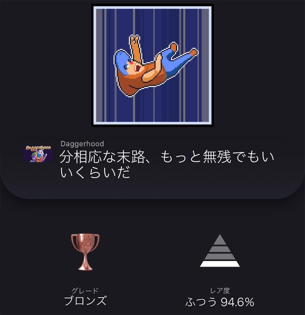 f:id:tatsutatsu2150:20201209004358j:plain