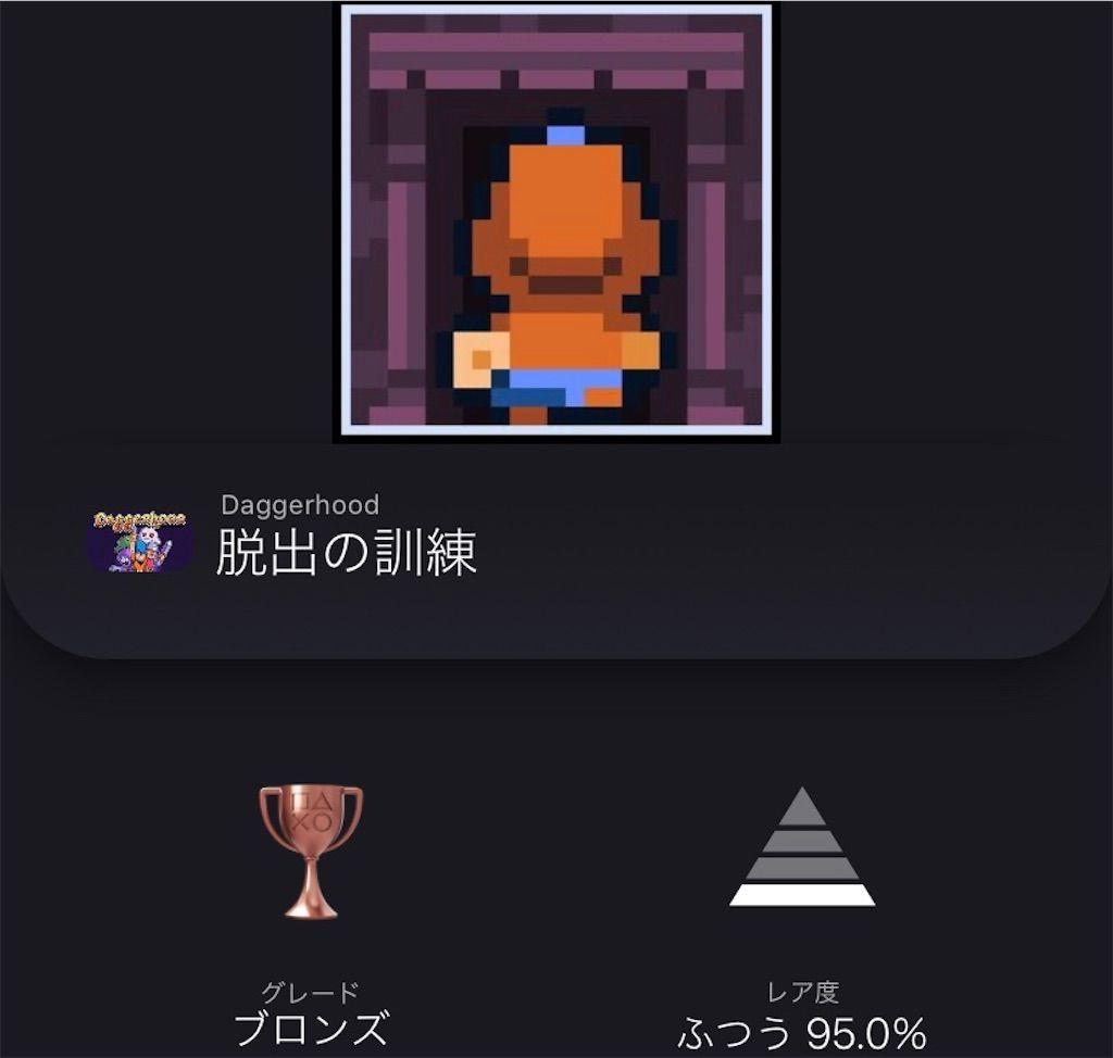 f:id:tatsutatsu2150:20201209004634j:plain