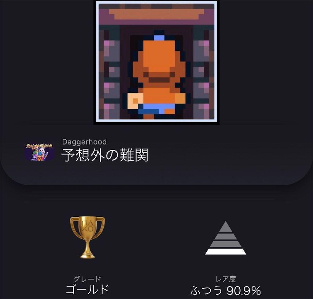 f:id:tatsutatsu2150:20201209004716j:plain