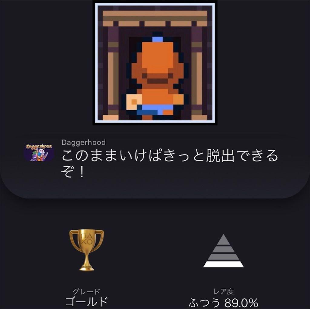 f:id:tatsutatsu2150:20201209004801j:plain