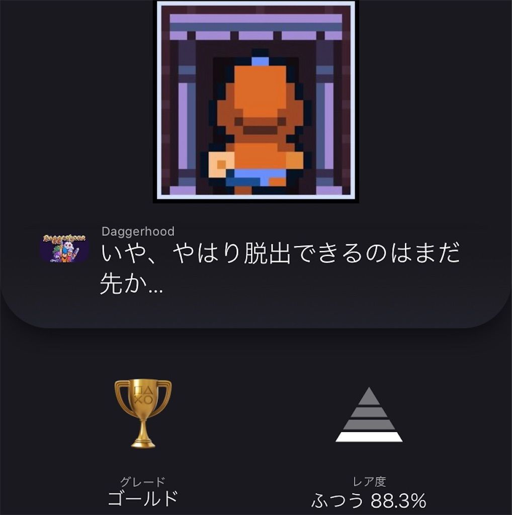 f:id:tatsutatsu2150:20201209004852j:plain