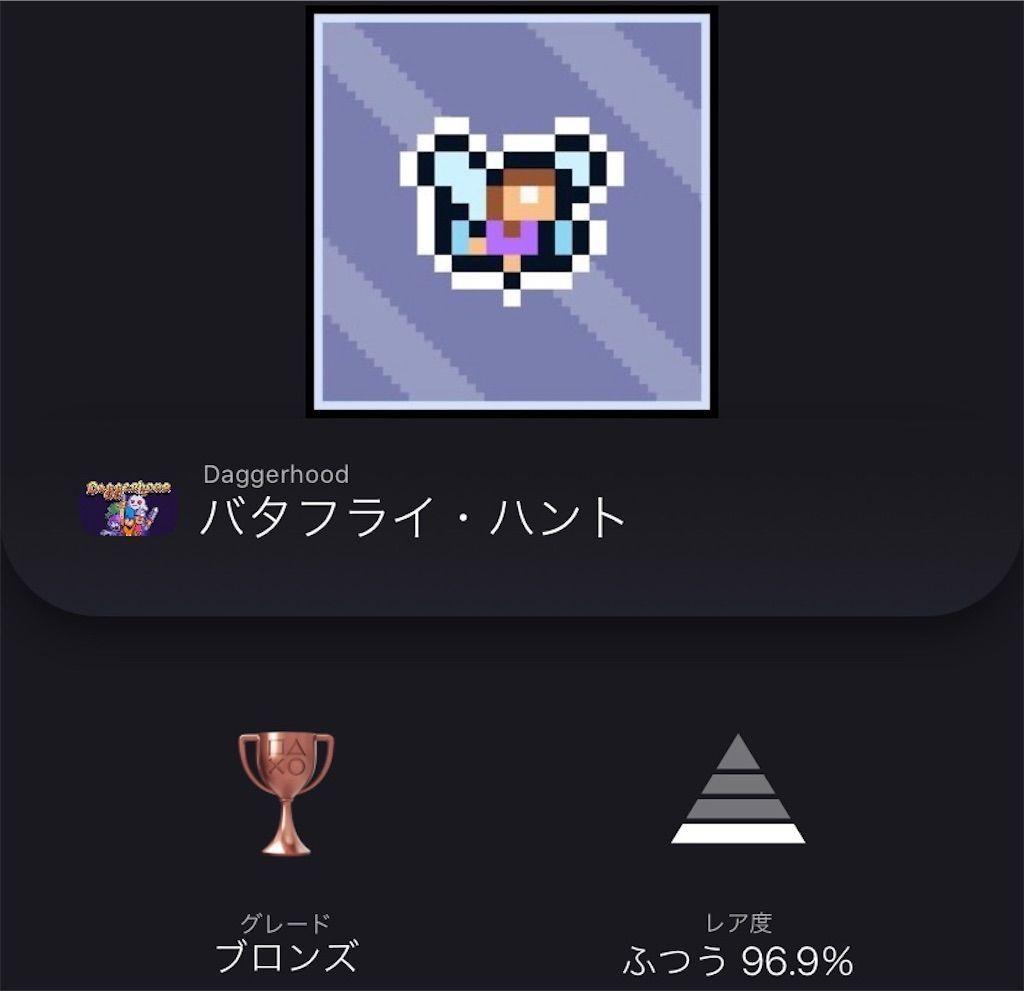 f:id:tatsutatsu2150:20201209005016j:plain