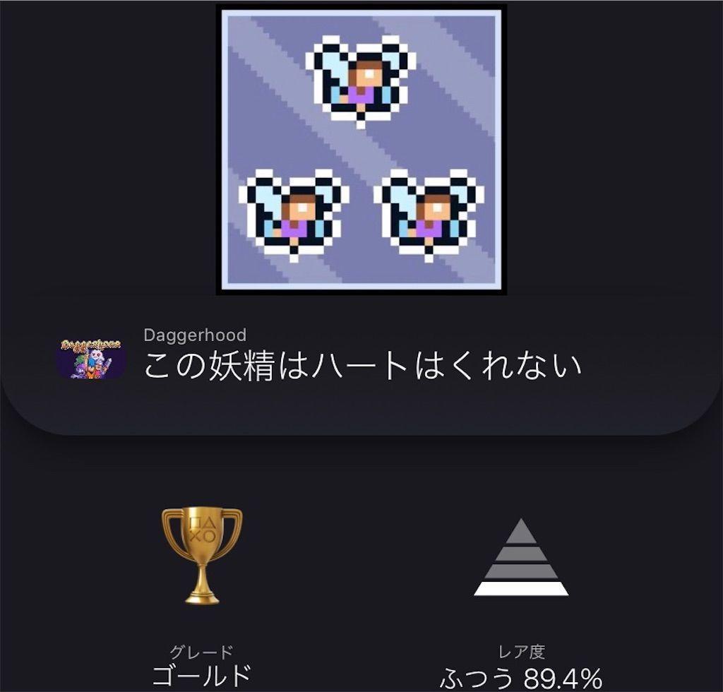 f:id:tatsutatsu2150:20201209005254j:plain
