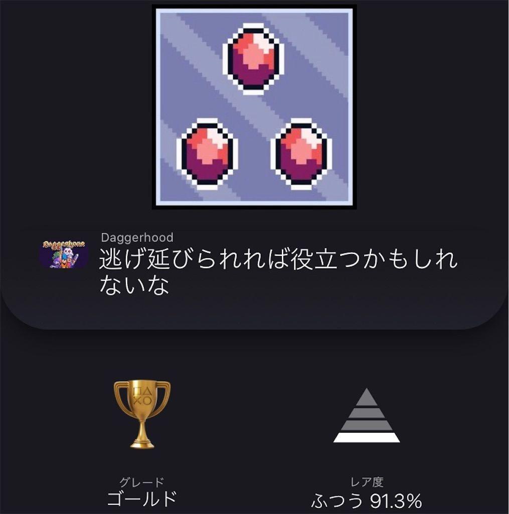 f:id:tatsutatsu2150:20201209005725j:plain
