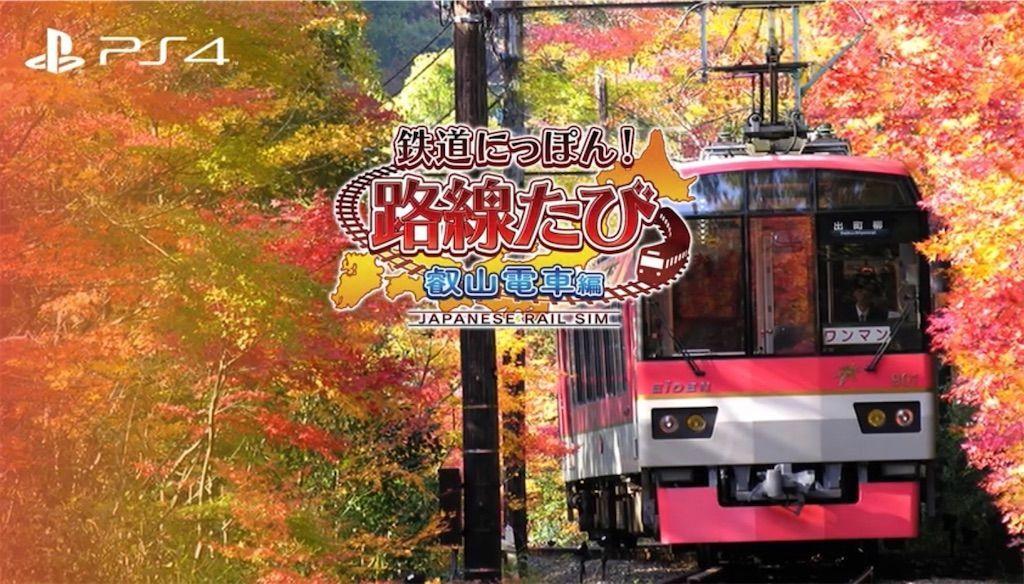 f:id:tatsutatsu2150:20201210014635j:plain