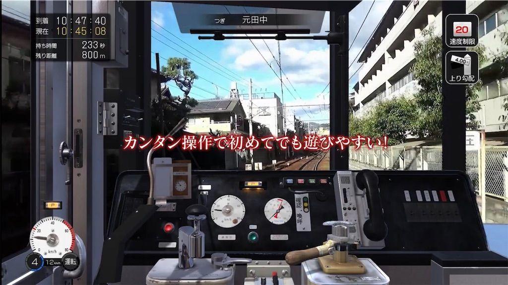 f:id:tatsutatsu2150:20201210020545j:plain