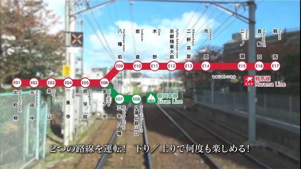 f:id:tatsutatsu2150:20201210020818j:plain