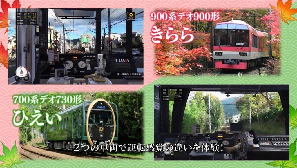 f:id:tatsutatsu2150:20201210033323j:plain