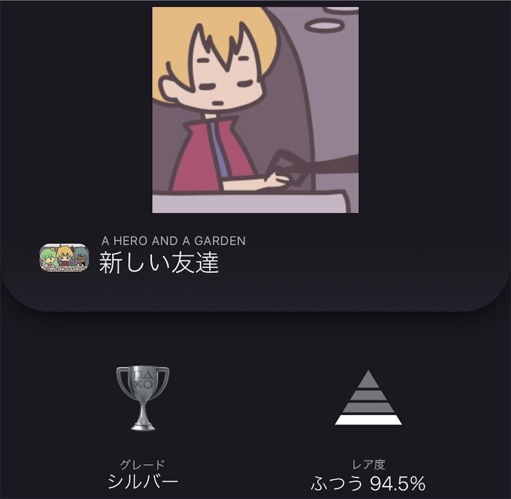 f:id:tatsutatsu2150:20201210142036j:plain