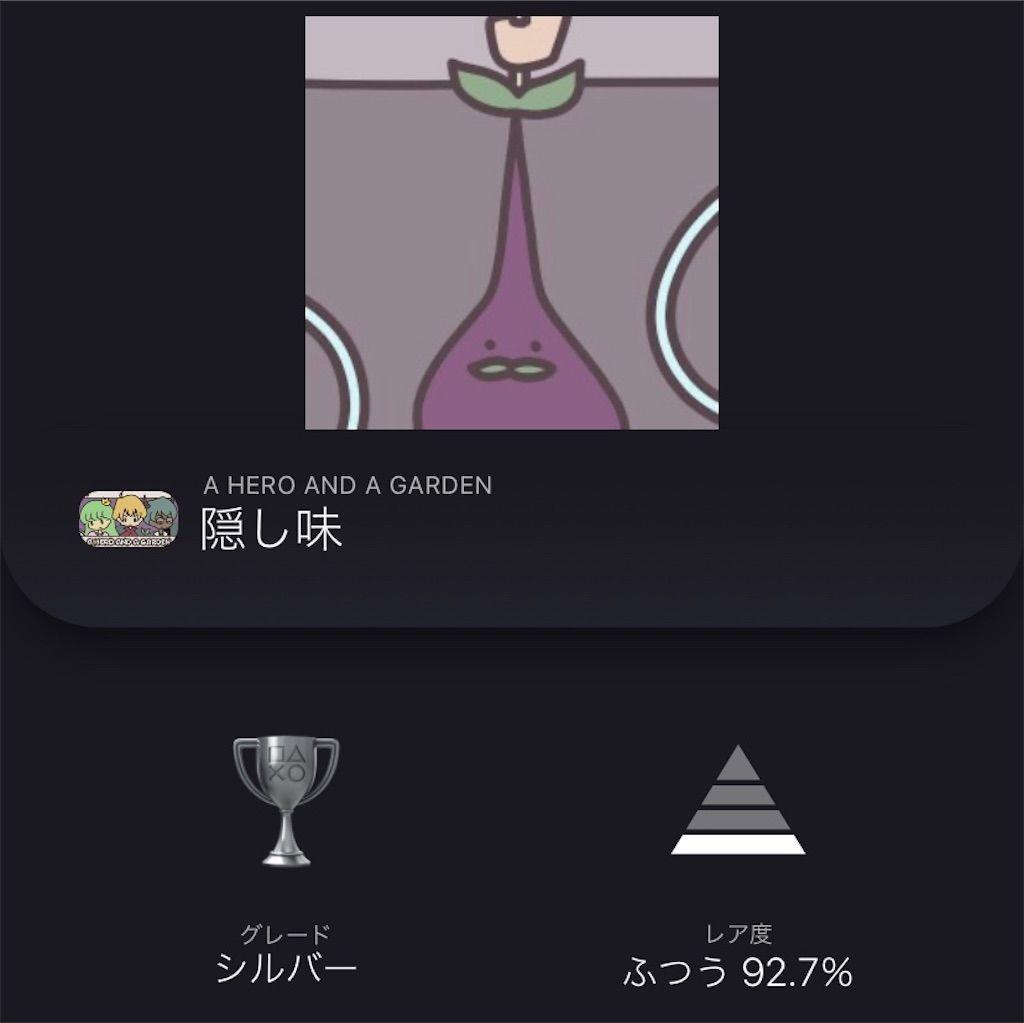 f:id:tatsutatsu2150:20201210142057j:plain